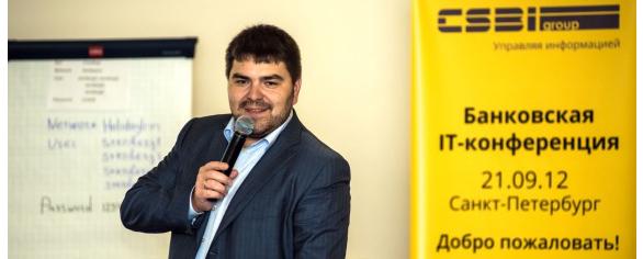 Алексей Макеенков