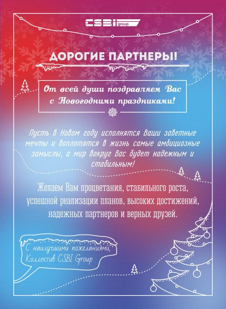 открытка_интернет